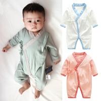 女婴儿连体衣服百天男宝宝0岁3个月1春秋春装6新生儿和尚服夏季