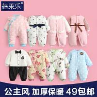 女婴儿连体衣服秋冬季0岁3个月男宝宝冬装新生儿棉衣加厚睡衣