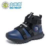 【1件2.5折价:139元】大黄蜂童鞋儿童靴子短靴男童二棉鞋2018新款男孩冬季6-9岁骑士靴
