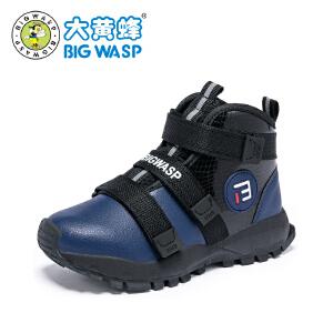 大黄蜂童鞋儿童靴子短靴男童二棉鞋2018新款男孩冬季6-9岁骑士靴