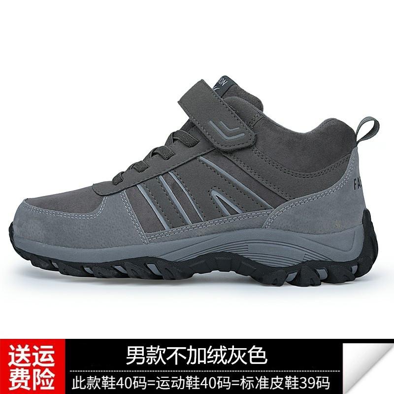秋冬季新款妈妈鞋舒适运动大码软底防滑老人鞋女中老年旅游健步鞋SN1219  39 运动鞋尺码