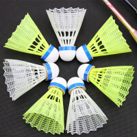 2018尼龙羽毛球耐打塑料羽球 塑料羽毛球 打不烂