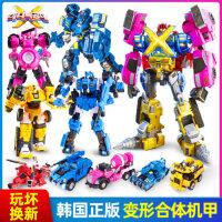 迷你特工队X变形机器人金刚弗特x塞米儿童男孩机甲米米雷全套玩具
