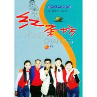 �t茶坊(附VCD光�P一��)――都市人生哈哈�R 滕俊杰 上海�o��出版社 9787532614806