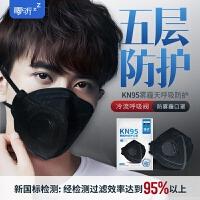 零听KN95防雾霾口罩pm2.5防尘防霾工业粉尘活性炭透气男女呼吸阀