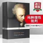 纯粹理性批判 英文原版哲学书籍 Critique of Pure Reason 康德哲学巨著三部曲系列 Penguin