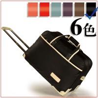 简约手提拉杆旅行包男女式青年款带轮子轱辘旅游出差小拖车行李袋