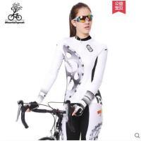 情侣服个性潮流自行车服山地车装备骑行服长袖套装男女骑行裤