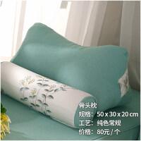 抱枕沙发靠垫腰枕定制榻榻米坐垫圆枕床头靠枕飘窗枕头定做 量身定做(含枕芯)