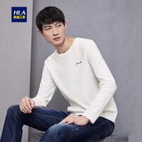 HLA/海澜之家净色提花长袖T恤2018秋季新品舒适圆领修身长袖T恤男