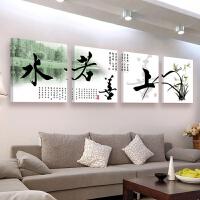 客厅装饰画四联客厅挂画 沙发背景墙画字画家和万事兴无框画壁画