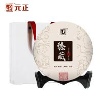 元正好茶 臻藏普洱茶357g熟茶云南勐海饼茶大叶种