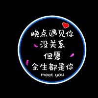 【DIY定制图案】七夕汽车车门迎宾灯开车门自动感应投影灯照地灯
