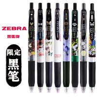 日本zebra斑马限定款中性笔marvel漫威/角落生物/企鹅/柯南/熊本熊/史努比/甜点国度/按动中性黑色水笔0.5