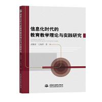 食品酶技术及其实践应用研究