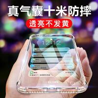 iPhone6手机壳 IPHONE 6PLUS手机套 苹果6/6plus保护套壳 透明硅胶全包防摔气囊手机壳套