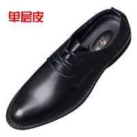 正装皮鞋男韩版冬季男装英伦黑色小西装鞋子男士商务休闲鞋