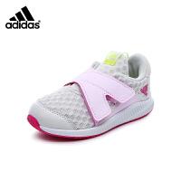 【券后价:259元】阿迪达斯adidas童鞋18新款婴幼童运动鞋女童学步鞋透气网面防滑宝宝鞋(0-4岁可选) CP94