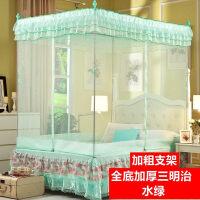 蚊帐三开门拉链坐床式方顶蒙古包不锈钢支架1.5米1.8m加密有底