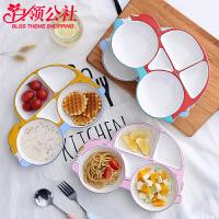 白领公社 盘子 创意多彩儿童早餐分格盘子家用陶瓷卡通创意水果宝宝辅食餐具厨房用品