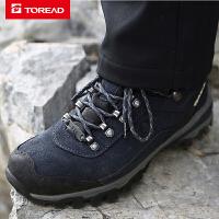 探路者登山鞋 秋冬款户外情侣男款轻便透气耐磨登山鞋HFBF91032T