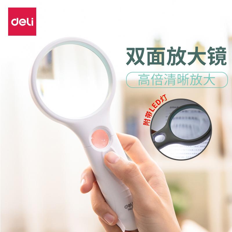 放大镜得力led带灯3倍老人阅读光学手持式11倍老年放大镜儿童
