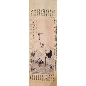 海上画派代表画家    胡公寿(原装旧裱、附多人提拔)《静养千年寿》