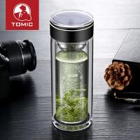 特美刻玻璃杯男商务双层茶杯便携带盖耐热杯子1BSB1132