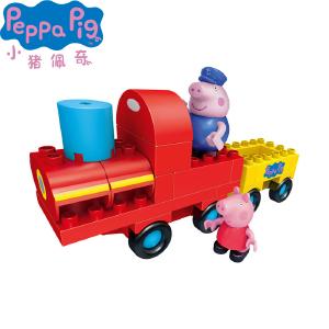小猪佩奇玩具男女孩儿童火车模型减压早教益智积木拼装2-3周岁 猪爷爷的小火车