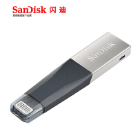 SanDisk�W迪欣享�O果手�CU�P 128G USB3.0 MFI�J�C �x速90MB/s iPad/iPhone外接�却�
