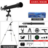 天文望远镜F90060MII专业观星深空高倍高清5000夜视675倍强化版倍