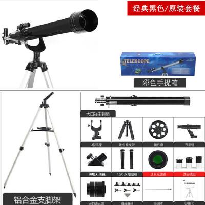 天文望远镜F90060MII专业观星深空高倍高清5000夜视675倍强化版倍 发货周期:一般在付款后2-90天左右发货,具体发货时间请以与客服协商的时间为准