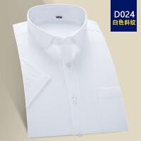 夏季短袖白衬衫男士半修身纯色商务工装职业正装衬衣加大码寸男装