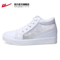 回力女鞋小白鞋女夏季新款内增高休闲鞋子韩版百搭学生厚底运动鞋