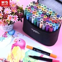 晨光油性马克笔手绘设计套装学生马克笔套装40色80色双头记号笔