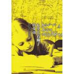 【新书店正版】心里住着狮子的女孩[美] 格林博格,张思婷上海译文出版社9787532752010
