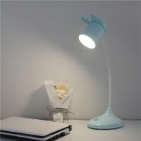 LED护眼台灯可充电插电两用台灯可调光变色大学生写字桌面阅读灯
