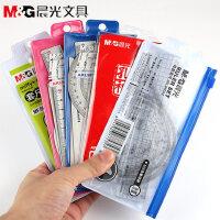 晨光套尺塑料金属日韩学生用考试三角尺15cm直尺量角器四件套