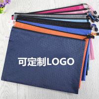 贝多美彩色文件袋定制logoA4B5A5票据防水拉链袋拉边袋 015