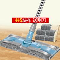 夹布平板拖把家用夹固式干湿两用瓷砖地拖布木地板尘推懒人一拖净Cn