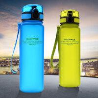 儿童水杯便携塑料男女健身运动水壶夏季防漏摔水瓶小学生随手杯子