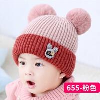 婴儿帽子秋冬0-3-6-12个月男女新生儿保暖帽防风加厚宝宝毛线帽 3-18个月