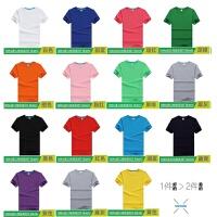 定制T恤�V告文化POLO衫定做�棉工衣短袖班服DIY工作衣服印字LOGO