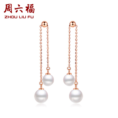 周六福 珠宝18K金珍珠耳钉 时尚海水珍珠耳环耳坠 优雅KIPA093106 玫瑰金搭配珍珠,时尚优雅,可调节垂坠长度