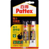 汉高百得 PKM12C-1透明型环氧胶 修补AB胶 双组份环氧胶水 Pattex百得胶水