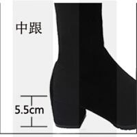 长靴女秋冬2018新款长筒靴内增高平底高筒靴高跟加绒小辣椒过膝靴SN3613 黑色 5.5cm中跟 【绒里】