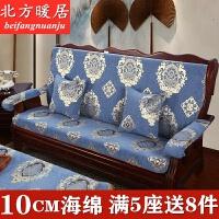 实木沙发垫带靠背连体三人座垫红木质春秋椅联邦椅加厚防滑坐垫冬