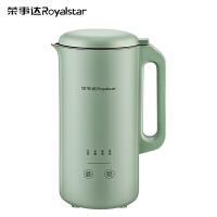 荣事达(Royalstar)双娇迷你豆浆机免滤家用多功能搅拌机料理机 RZ-136Q-绿色