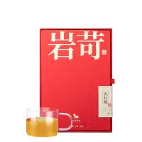 八马茶叶 闽北大红袍武夷岩茶岩苛系列乌龙茶茶叶礼盒装64g