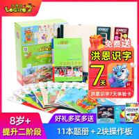 逻辑狗小学提升版8岁以上第二阶段(11本题册+10钮+18钮)儿童思维训练男孩女孩益智数学习早教机玩具卡